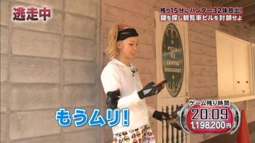 E-Girls Ami、「やったー。」、賞金100万円に到達した時点で自首し 炎上3