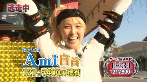 E-Girls Ami、「やったー。」、賞金100万円に到達した時点で自首し 炎上6