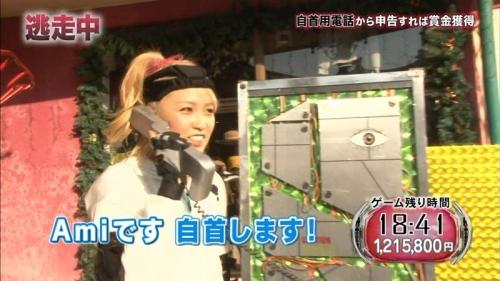 E-Girls Ami、「やったー。」、賞金100万円に到達した時点で自首し 炎上5
