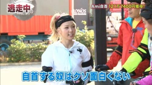 E-Girls Ami、「やったー。」、賞金100万円に到達した時点で自首し 炎上8