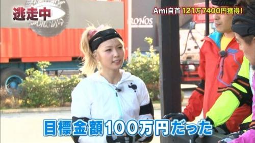 E-Girls Ami、「やったー。」、賞金100万円に到達した時点で自首し 炎上10