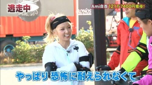 E-Girls Ami、「やったー。」、賞金100万円に到達した時点で自首し 炎上9