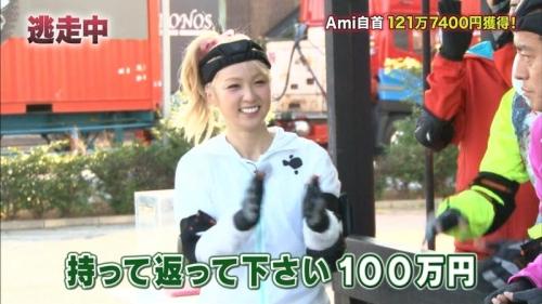 E-Girls Ami、「やったー。」、賞金100万円に到達した時点で自首し 炎上12
