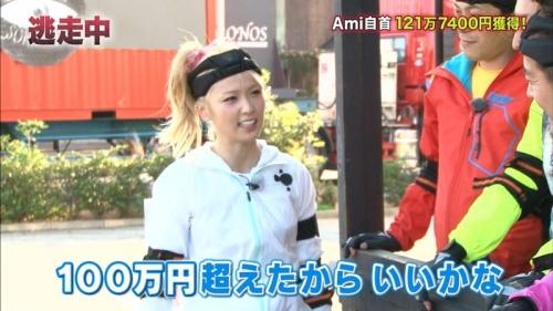 E-Girls Ami、「やったー。」、賞金100万円に到達した時点で自首し 炎上11