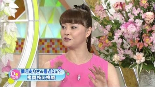 観月ありさ結婚!1年半交際、上原さくら元夫の青山光司氏と1