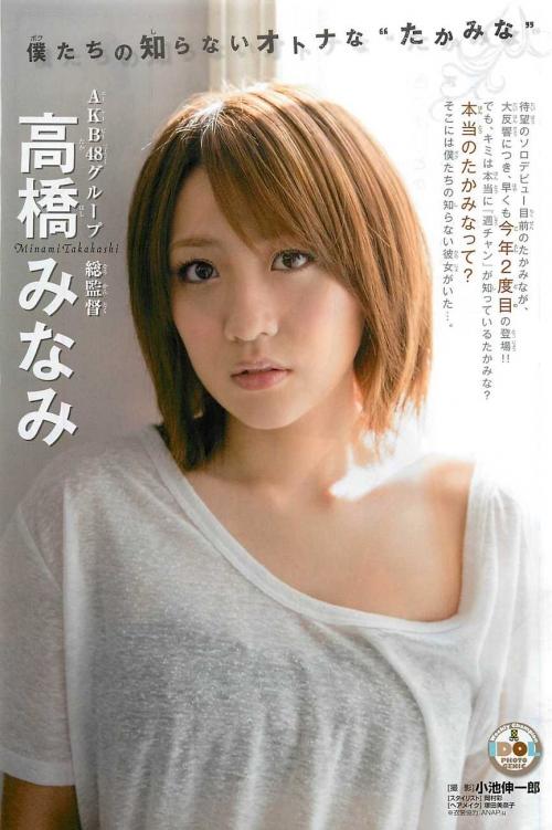 【AKB48】高橋みなみ AKB総選挙に立候補1
