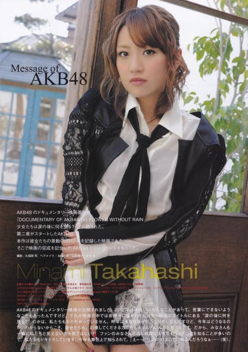 【AKB48】高橋みなみ AKB総選挙に立候補6