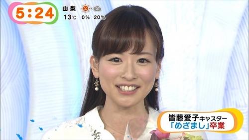 皆藤愛子 笑顔で「めざまし」卒業 視聴者気遣い「健康に気を付けて」5