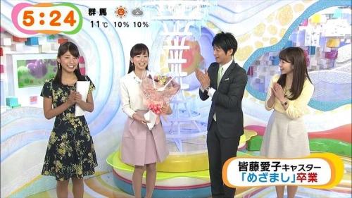 皆藤愛子 笑顔で「めざまし」卒業 視聴者気遣い「健康に気を付けて」4