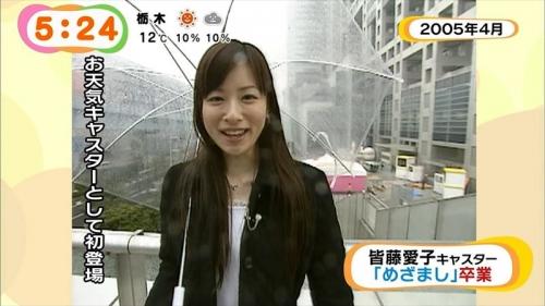 皆藤愛子 笑顔で「めざまし」卒業 視聴者気遣い「健康に気を付けて」3