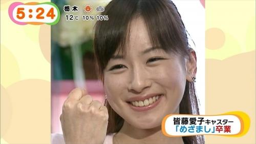 皆藤愛子 笑顔で「めざまし」卒業 視聴者気遣い「健康に気を付けて」2