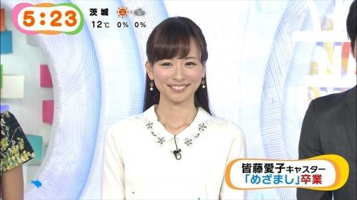 皆藤愛子 笑顔で「めざまし」卒業 視聴者気遣い「健康に気を付けて」1