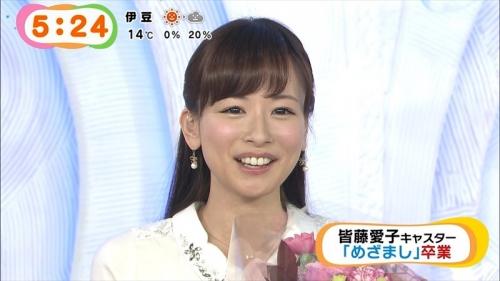 皆藤愛子 笑顔で「めざまし」卒業 視聴者気遣い「健康に気を付けて」8