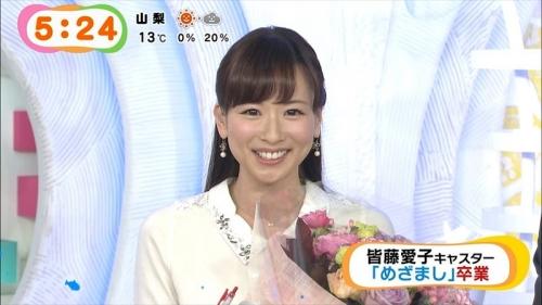 皆藤愛子 笑顔で「めざまし」卒業 視聴者気遣い「健康に気を付けて」7