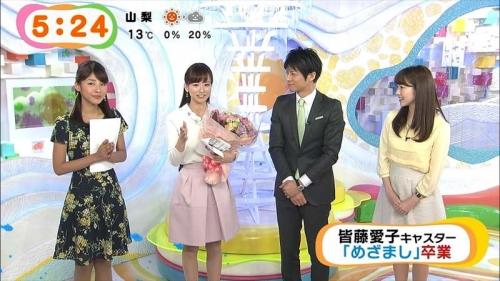 皆藤愛子 笑顔で「めざまし」卒業 視聴者気遣い「健康に気を付けて」6