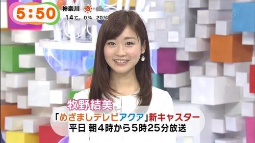 皆藤愛子 笑顔で「めざまし」卒業 視聴者気遣い「健康に気を付けて」13
