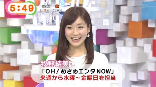 皆藤愛子 笑顔で「めざまし」卒業 視聴者気遣い「健康に気を付けて」12