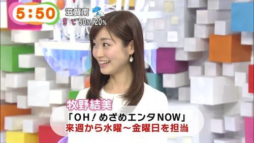 皆藤愛子 笑顔で「めざまし」卒業 視聴者気遣い「健康に気を付けて」14