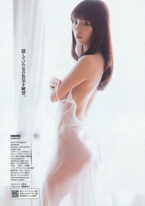 「仮面ライダードライブ」ヒロインの下着姿にドキ!内田理央(23)が写真集「Magical」を発売13