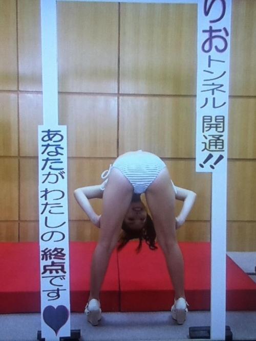 「仮面ライダードライブ」ヒロインの下着姿にドキ!内田理央(23)が写真集「Magical」を発売17