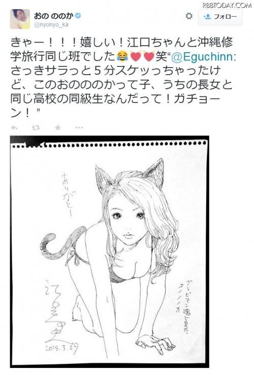 おのののか、江口寿史氏が描いた自身のセクシーイラストに大喜び1