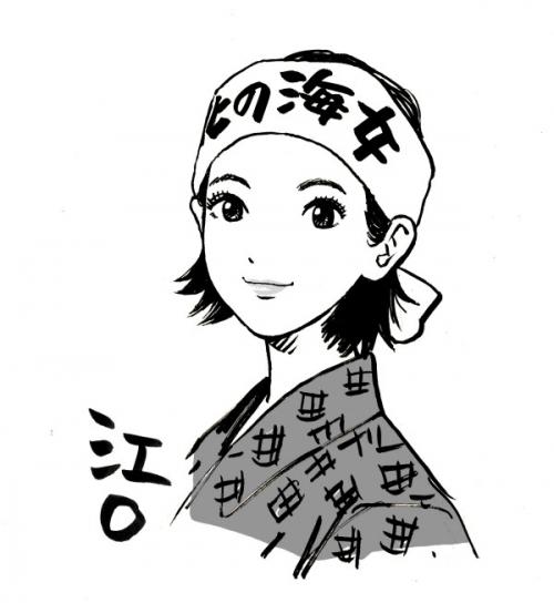 おのののか、江口寿史氏が描いた自身のセクシーイラストに大喜び4