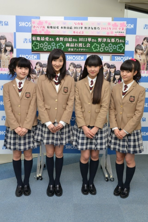 BABYMETALの水野「英語を特訓中」 さくら学院卒業の4人、最後の制服姿披露5