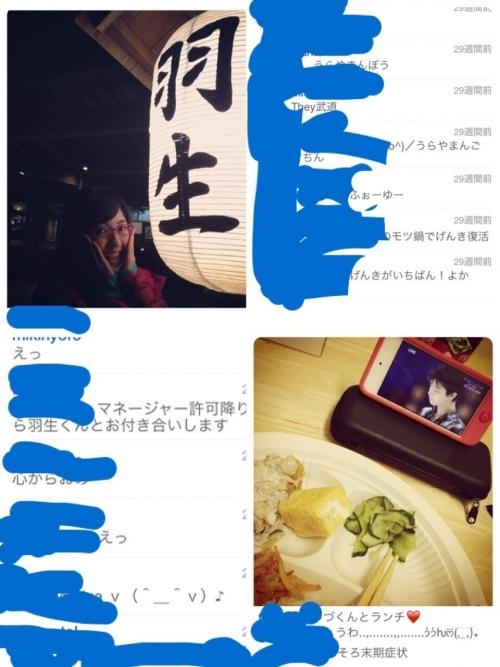 AKB48整形モンスター・渡辺麻友、『書店ガール』2話も6・4%! 「稲森メインで」まゆゆ不要論も勃発6