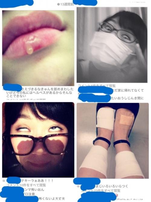 AKB48整形モンスター・渡辺麻友、『書店ガール』2話も6・4%! 「稲森メインで」まゆゆ不要論も勃発4