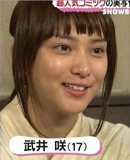 板野友美に同情の声…黒髪イメチェンは「武井咲の影響か?」12
