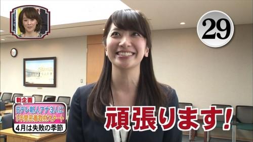 元ホステスの日テレ笹崎里菜アナ 、テレビデビュー5