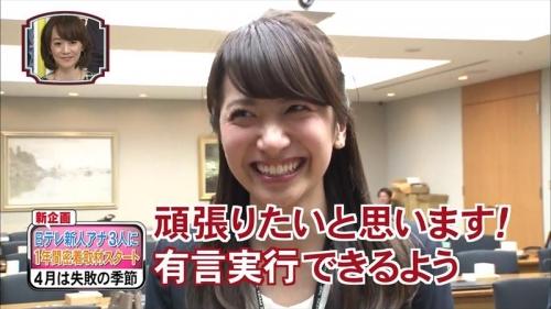 元ホステスの日テレ笹崎里菜アナ 、テレビデビュー4