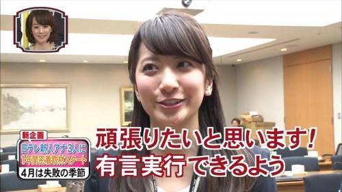 元ホステスの日テレ笹崎里菜アナ 、テレビデビュー3