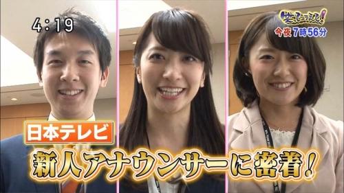 元ホステスの日テレ笹崎里菜アナ 、テレビデビュー1