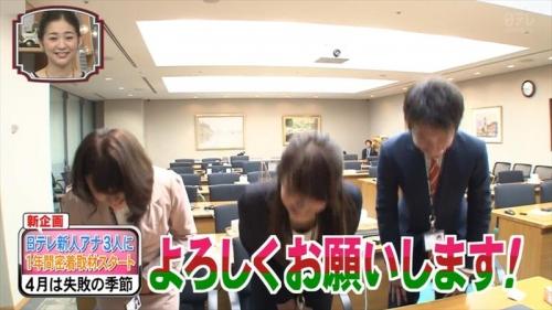 元ホステスの日テレ笹崎里菜アナ 、テレビデビュー8