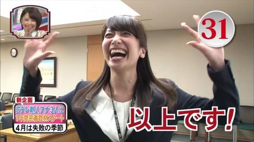元ホステスの日テレ笹崎里菜アナ 、テレビデビュー7