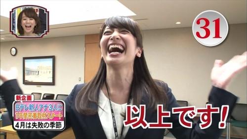 元ホステスの日テレ笹崎里菜アナ 、テレビデビュー6
