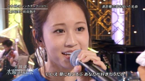 【放送事故】元AKB48前田敦子の生歌が酷すぎる フジテレビ水曜歌謡祭 視聴者から批判殺到1