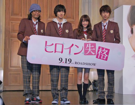 桐谷美玲、制服姿は「ギリギリアウトな感じだった」と苦笑3