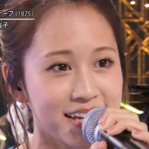 【放送事故】元AKB48前田敦子の生歌が酷すぎる 視聴者から批判殺到 フジテレビ水曜歌謡祭