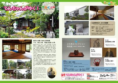 150528_guide201410-7.jpg