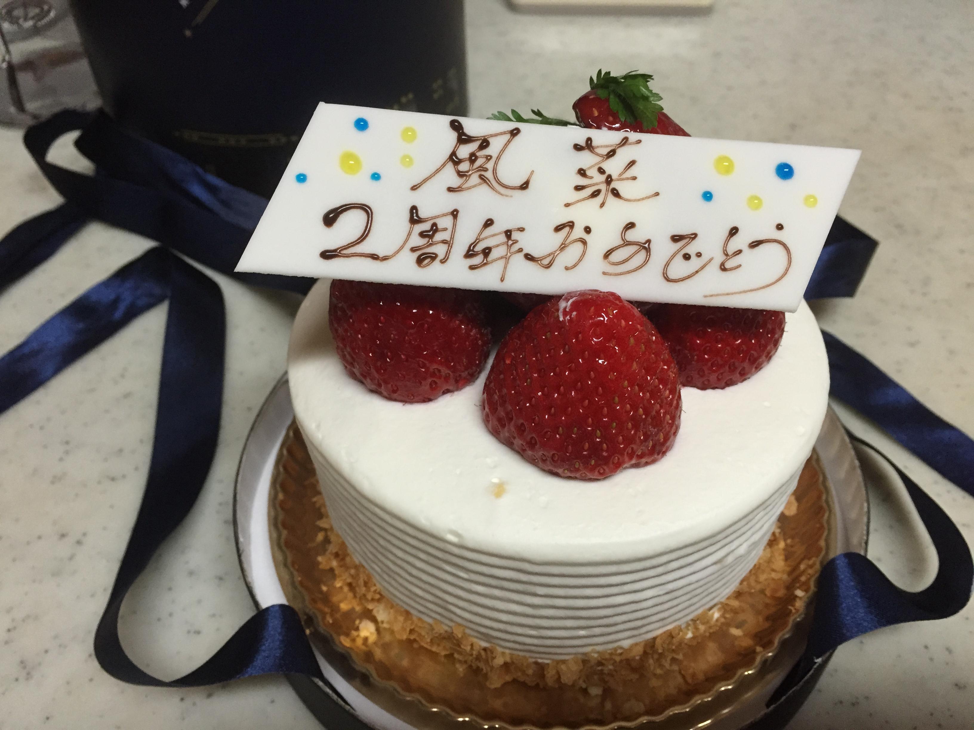 風菜ちゃん2周年おめでとう