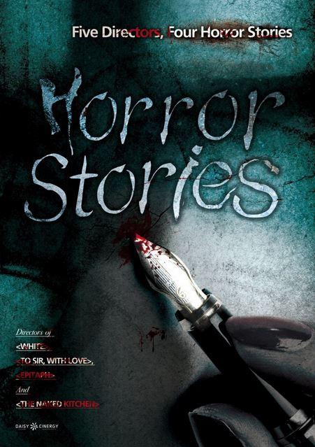 horror_stories_00.jpg