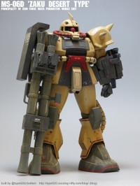 Type920r3