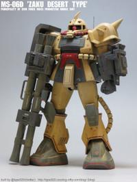 Type920r7