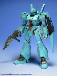 2012111801_hguc_rgm89d_rifle_leftfr