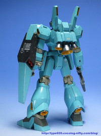 2012111804_hguc_rgm89d_rifle_leftre