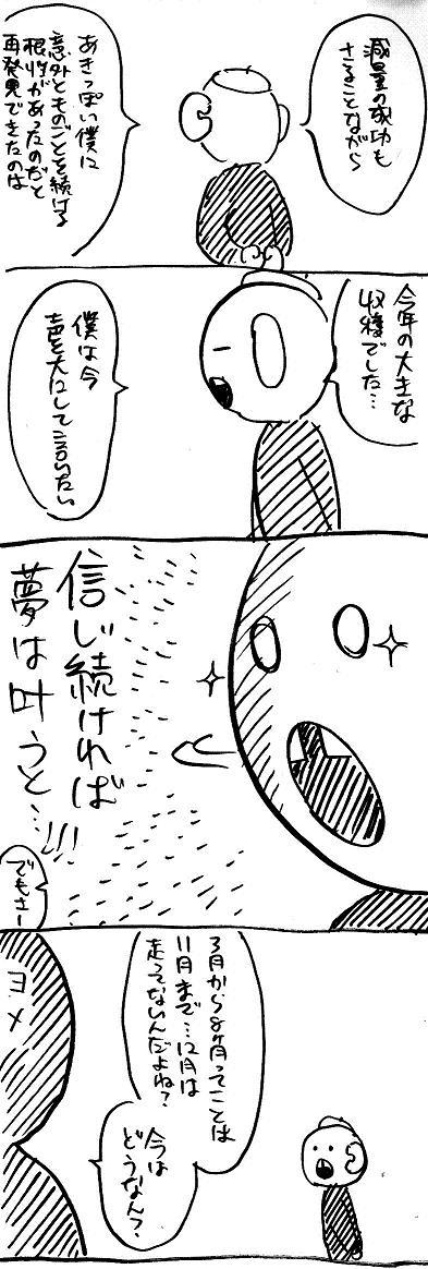 huri5.jpg