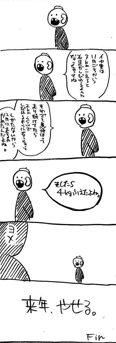 huri6.jpg