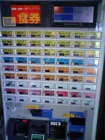 ルビー宜野湾店 02